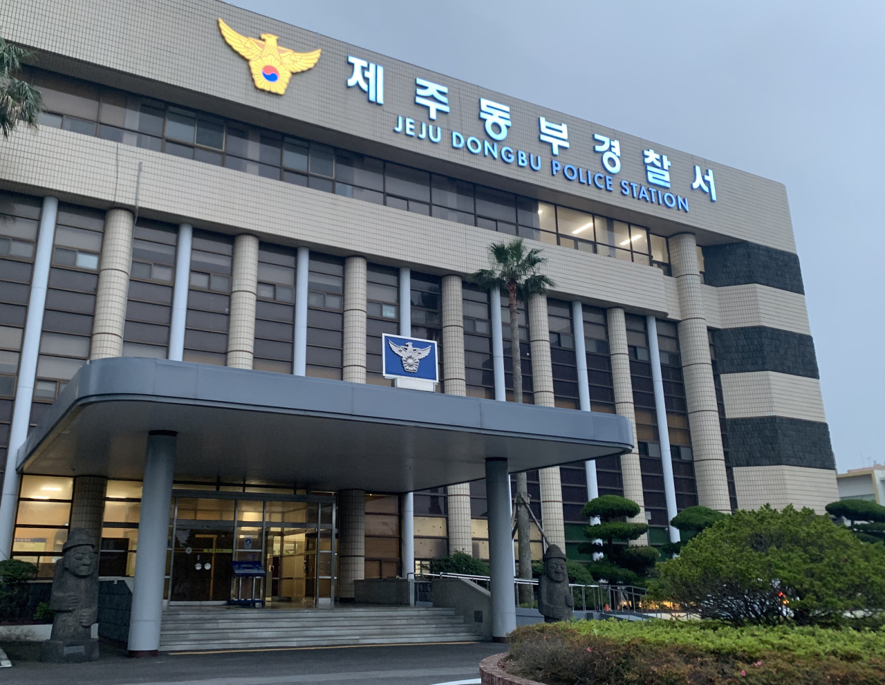 Jeju Dongbu Police Station in Jeju City (Kim Arin/The Korea Herald)