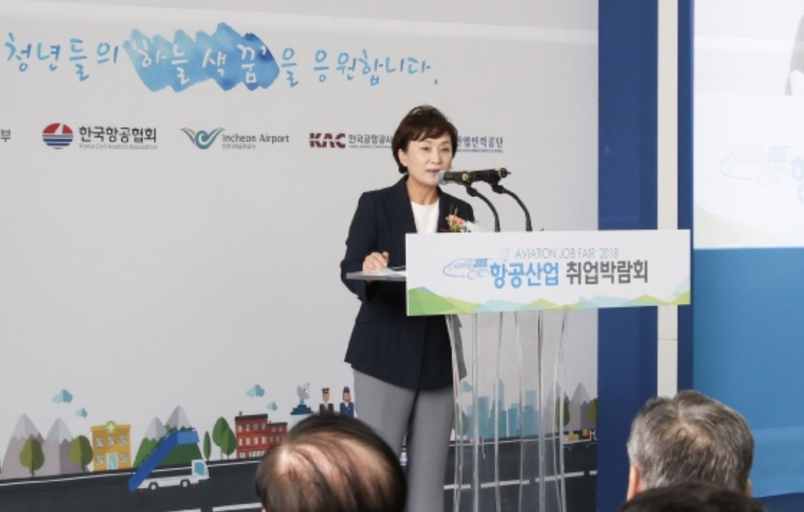 Transport Minister Kim Hyun-mee speaks during a government-led job fair for the aviation industry involving air carriers in September 2018, which was also aimed at promoting the youth employment. (Ministry of Land, Infrastructure and Transport)