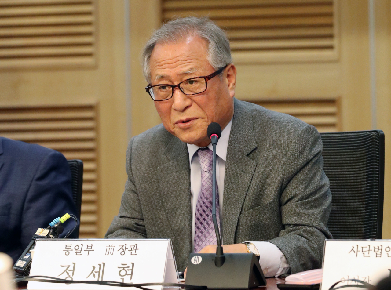 Former Unification Minister Jeong Se-hyun (Yonhap)