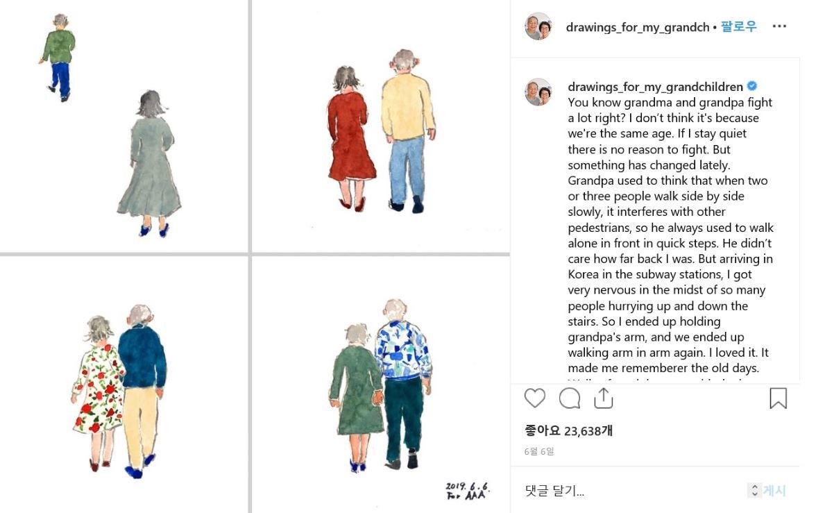 Lee draws pictures and his wife An writes stories to go with them. (Instagram@drawings_for_my_grandchildren)