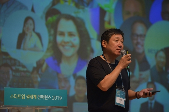 Altos Ventures Managing Director Han Kim speaks during the Startup Ecosystem Conference in Yeosu, South Jeolla Province, Friday. (Startup Alliance)