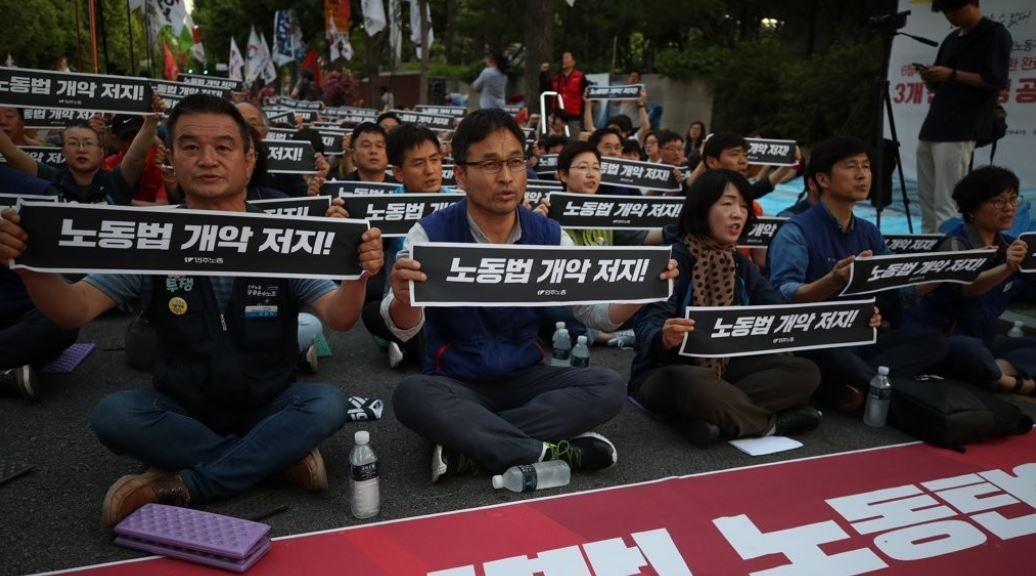 Members of the Korea Confederation of Trade Unions call for the release of KCTU President Kim Myung-hwan, who was arrested Friday, and to stop the oppression of the labor sector, during a rally near Cheong Wa Dae in central Seoul on Saturday. (Yonhap)