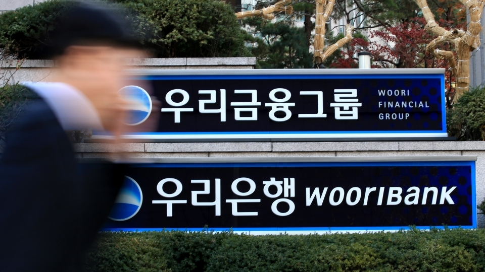 Woori Financial Group headquarters in central Seoul. (Yonhap)