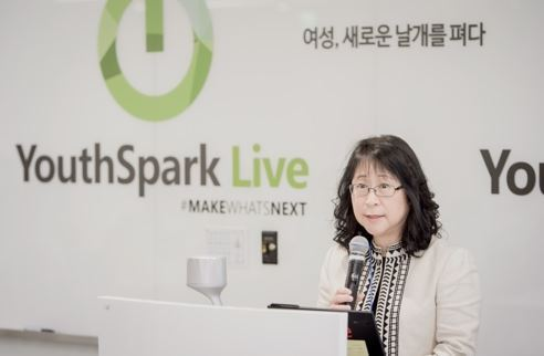 This file photo, taken from Microsoft's website, shows Joy Yamamoto, new director of the US State Department's Korea desk. (Yonhap)