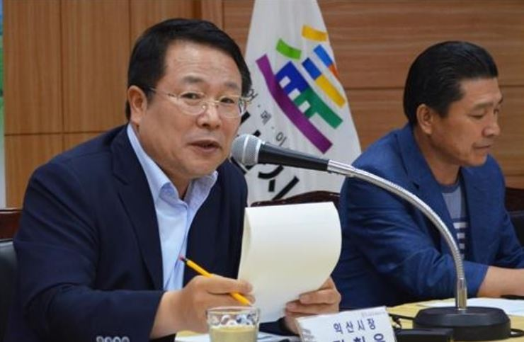 Iksan Mayor Chung Heon-yool (Yonhap)