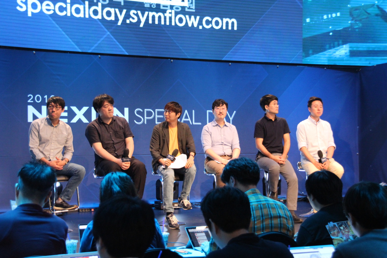 Nexon holds its second Nexon Special Day of the year, Thursday. (Lim Jeong-yeo/The Korea Herald)