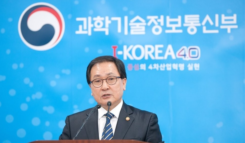 Science and ICT Minister Yoo Young-min (Yonhap)