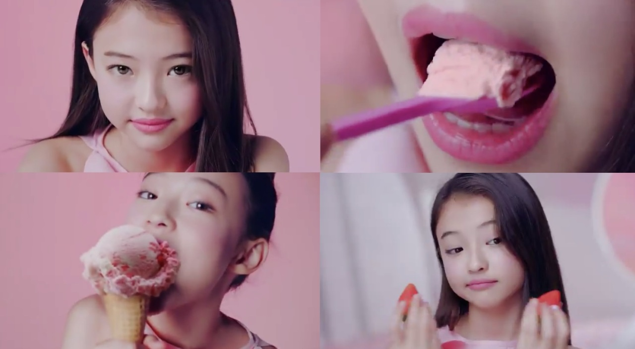 (Screen grab from Baskin Robbins video ad)