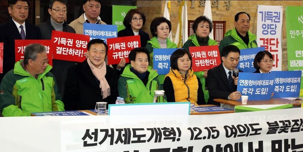 Three minor opposition parties hold a rally to call for the adoption of a new proportional representation system at the National Assembly in Seoul on Dec. 14, 2018. (Yonhap)