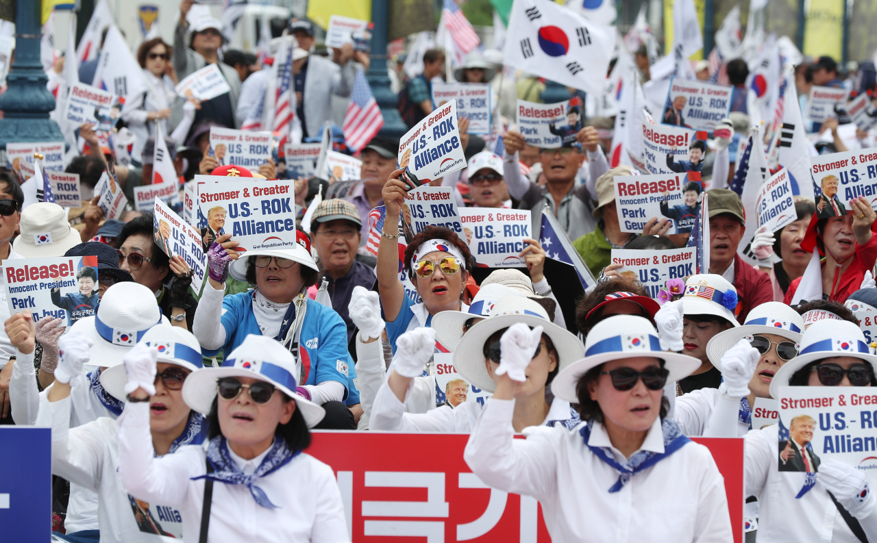 Our Republican Party supporters (Yonhap)