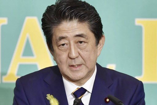 Japanese Prime Minister Shinzo Abe speaks Wednesday in Tokyo. (AP-Yonhap)
