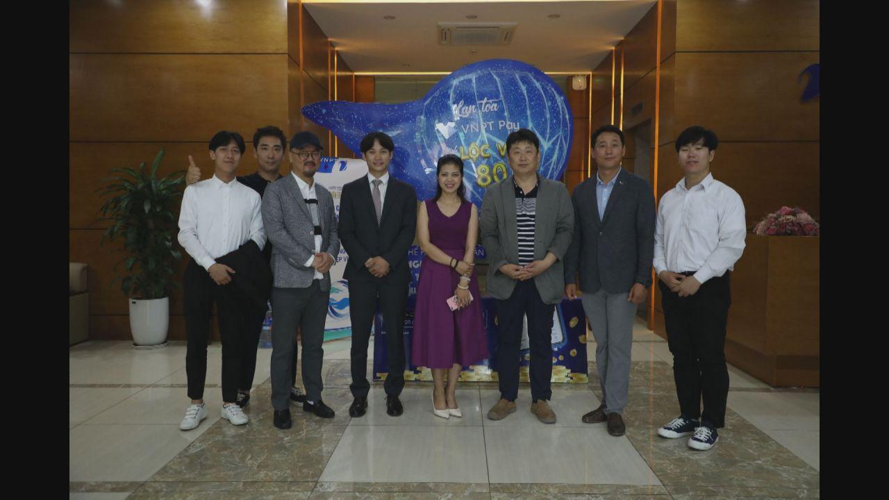 (KCTV Jeju)