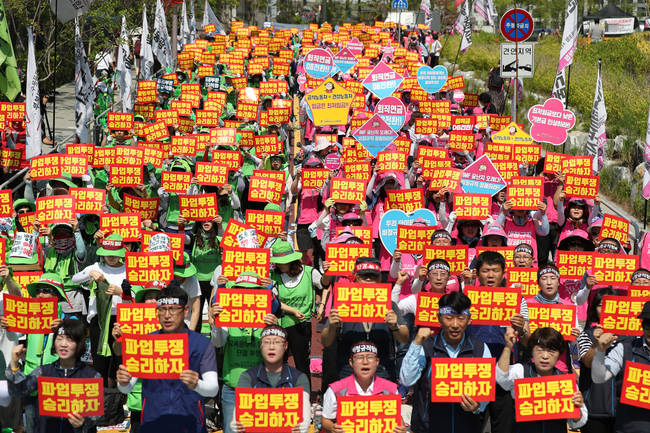 S. Korea plagued by back-to-back nationwide strikes by public sector workers