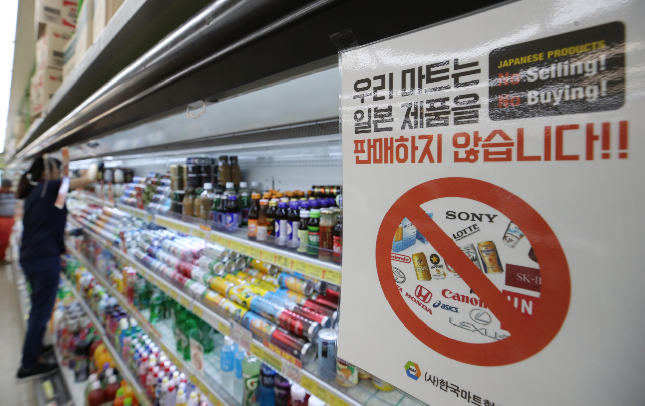 Sign shows that a supermarket in Seoul don`t have products made in Japan or other Japanese brands for sale. (Yonhap)