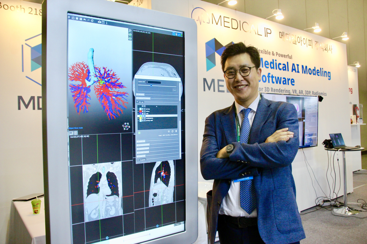 Medical IP's CEO Park Sang-joon (Lim Jeong-yeo/The Korea Herald)
