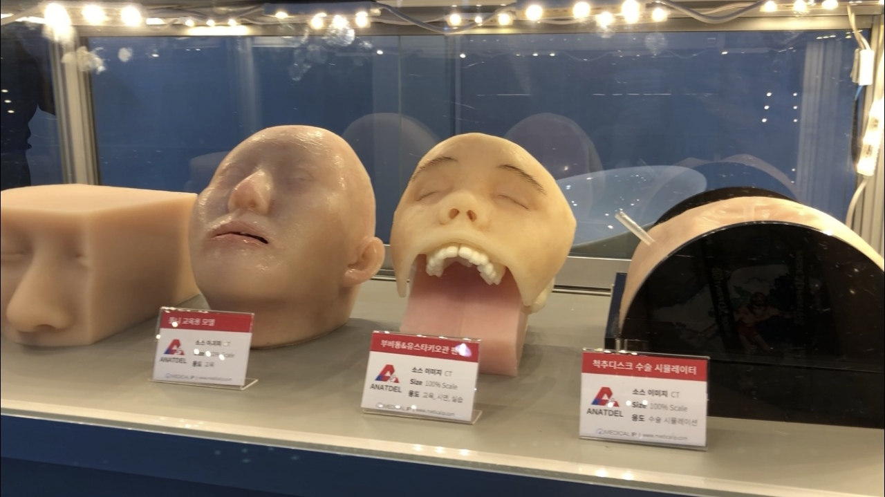 Medical IP's 3D printed models at Inside 3D Printing exhibition at Kintex, Ilsan, Gyeonggi Province (Lim Jeong-yeo/The Korea Herald)