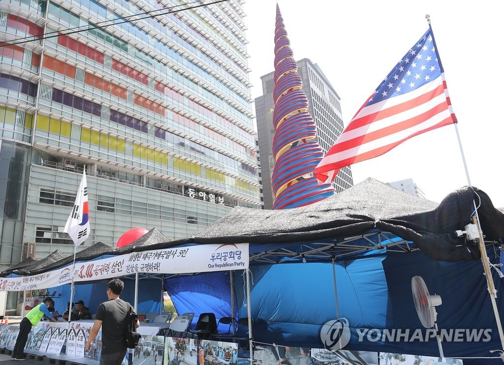 Our Republican Party's tent is set up at Cheonggye Plaza. (Yonhap)