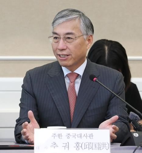 Chinese Ambassador to South Korea Qiu Guohong (Yonhap)