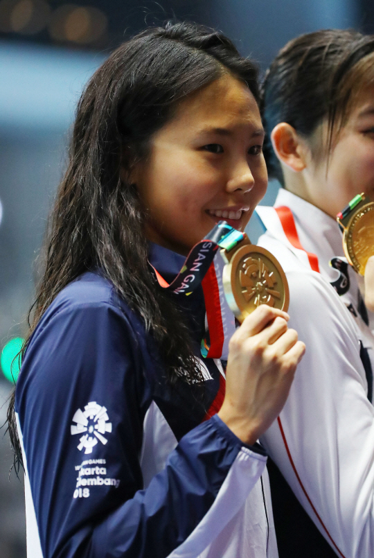 An Se-hyeon (Yonhap)
