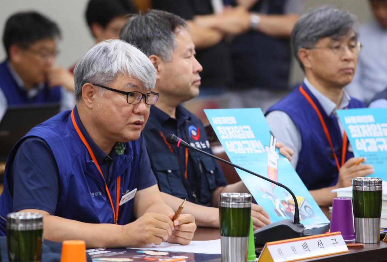 Secretary General of the Korean Confederation of Trade Unions (Yonhap)