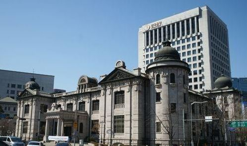 The Bank of Korea's old headquarters (Yonhap)
