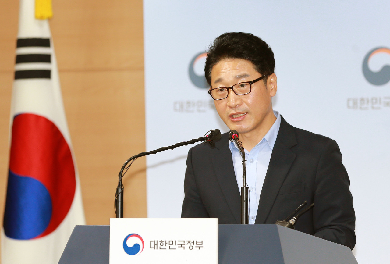 Lee Ho-hyun, chief of the Industry Ministry's trade policy bureau