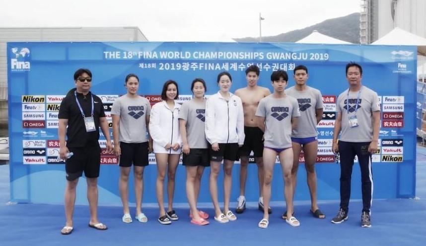 Korea's national open-water swim team for the 2019 FINA World Aquatics Championships (Lim Da-youn)