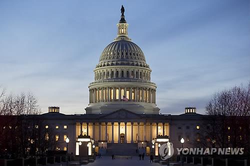 This EPA file photo shows the U.S. Congress building in Washington. (Yonhap)
