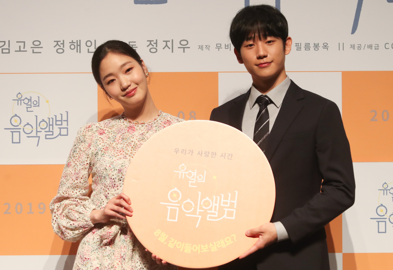 "Kim Go-eun (left) and Jung Hae-in pose for a photo during a promotional press conference for the upcoming film ""Tune in for Love"" in Seoul on Monday. (Yonhap)"