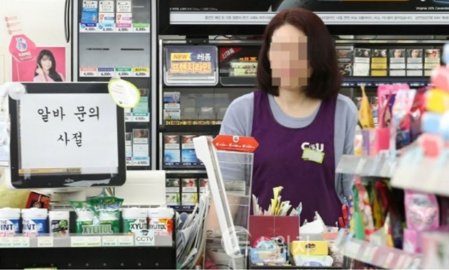 The owner of a convenience store in South Chungcheong Province mans the cashier as labor costs rise. The Moon Jae-in government has hiked the minimum wage by 29 percent since taking office in 2017 to reach 8,350 won ($7.10) per hour in 2019. (Yonhap)