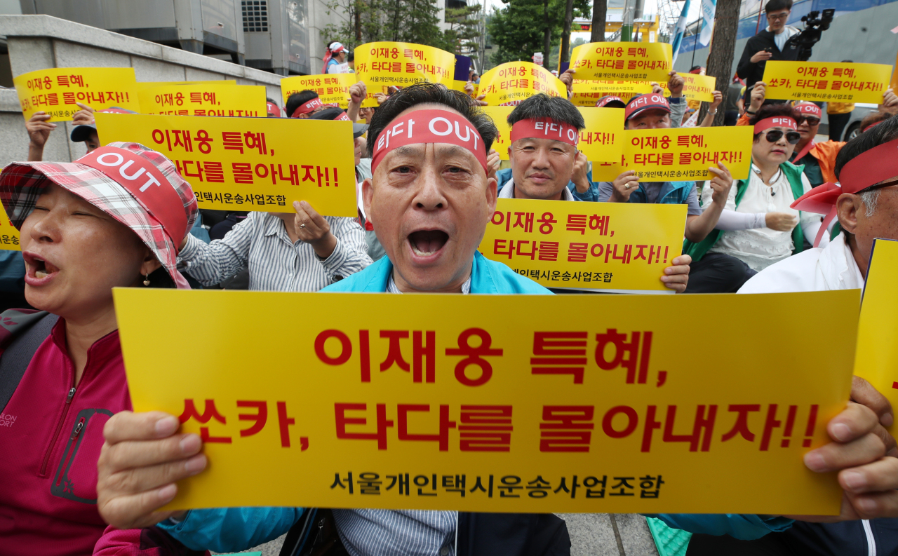 Taxi drivers protesting Tada`s ride-hailing service. Yonhap