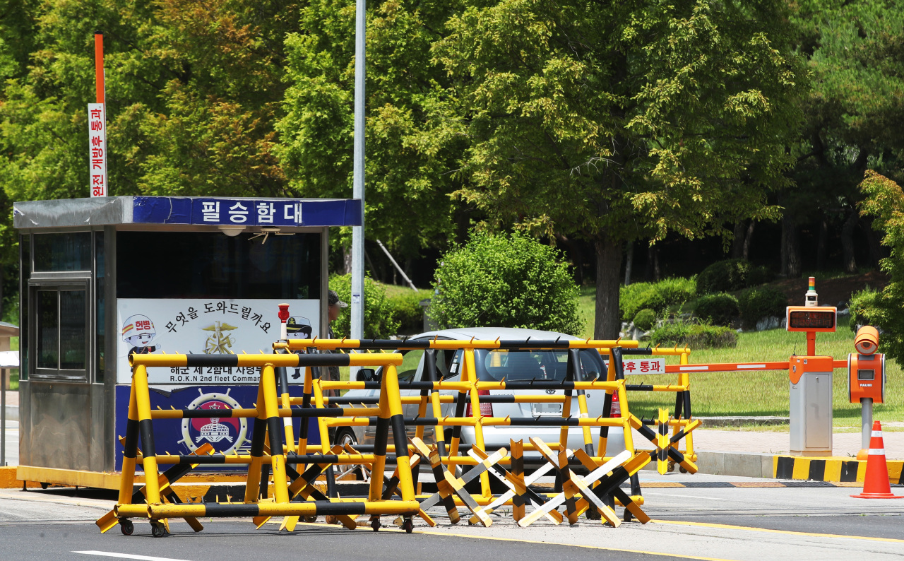 The entrance to the Navy's Second Fleet Command in Pyeongtaek, Gyeonggi Province. (Yonhap)