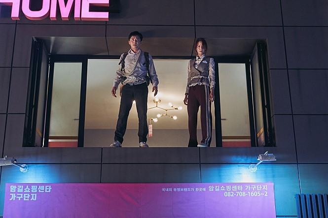 """""""Exit"""" (CJ Entertainment)"""