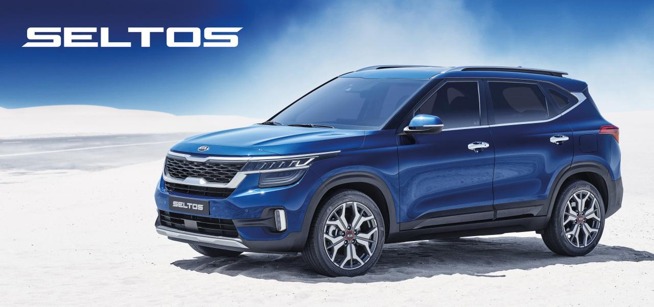 Kia Motors' Seltos (Kia Motors)