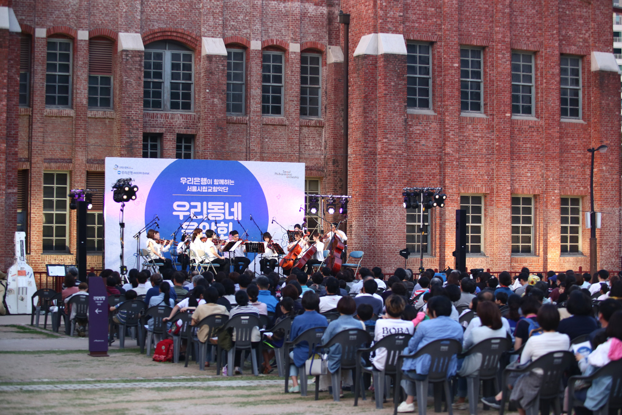 Outreach concert held by the Seoul Philharmonic Orchestra (SPO)