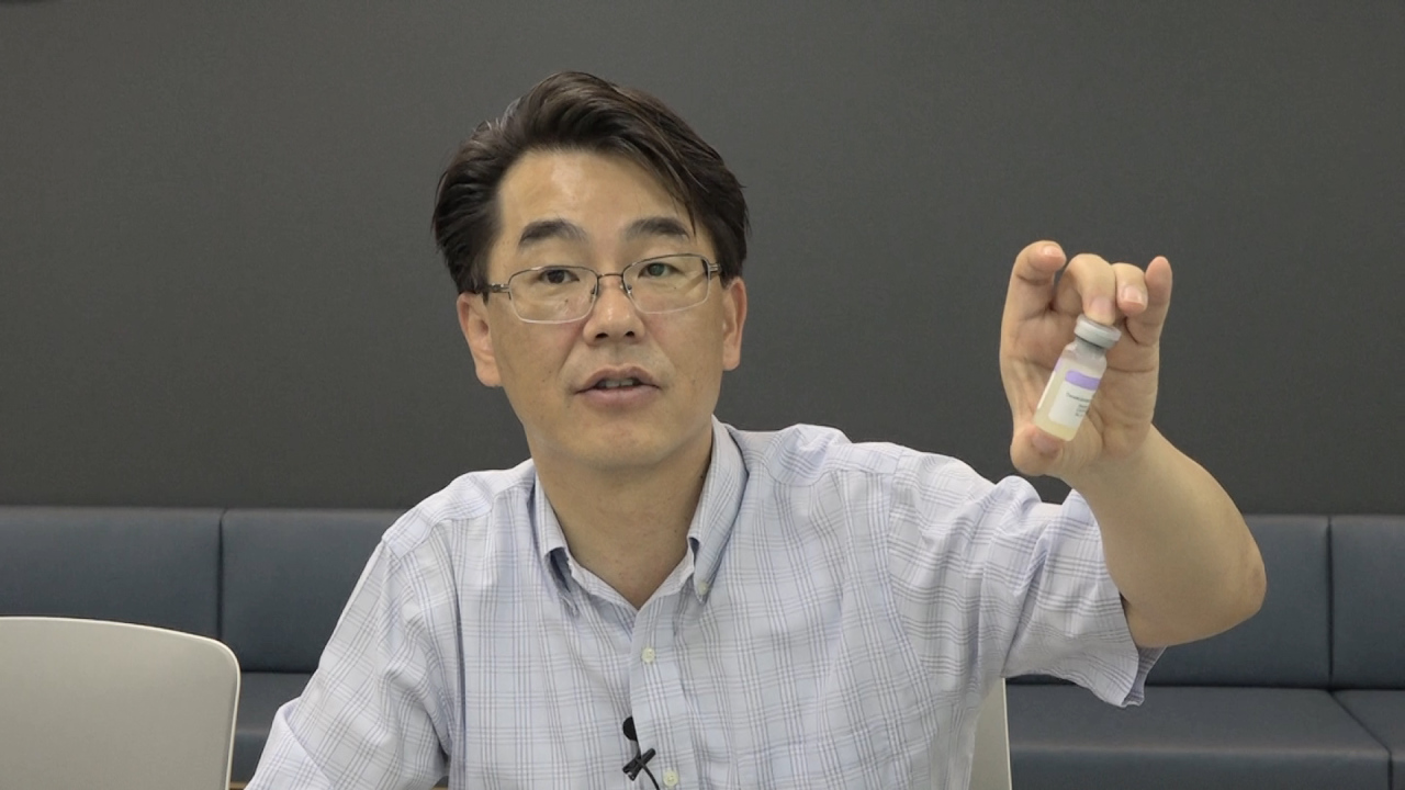 T&R Biofab's CEO Yun Won-soo holds up a vial of deCelluid bioink made of porcine bone. (Lim Jeong-yeo/The Korea Herald)