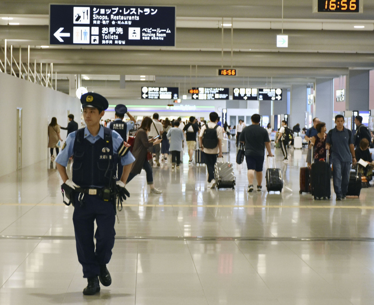 Kansai International Airport in Osaka, Japan (Yonhap)
