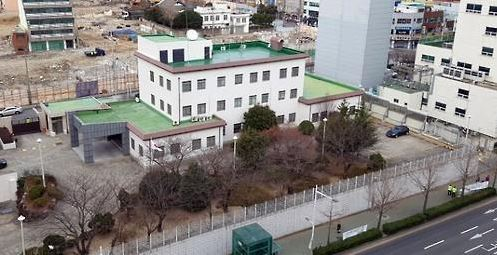 Japanese Consulate in central Busan (Yonhap)