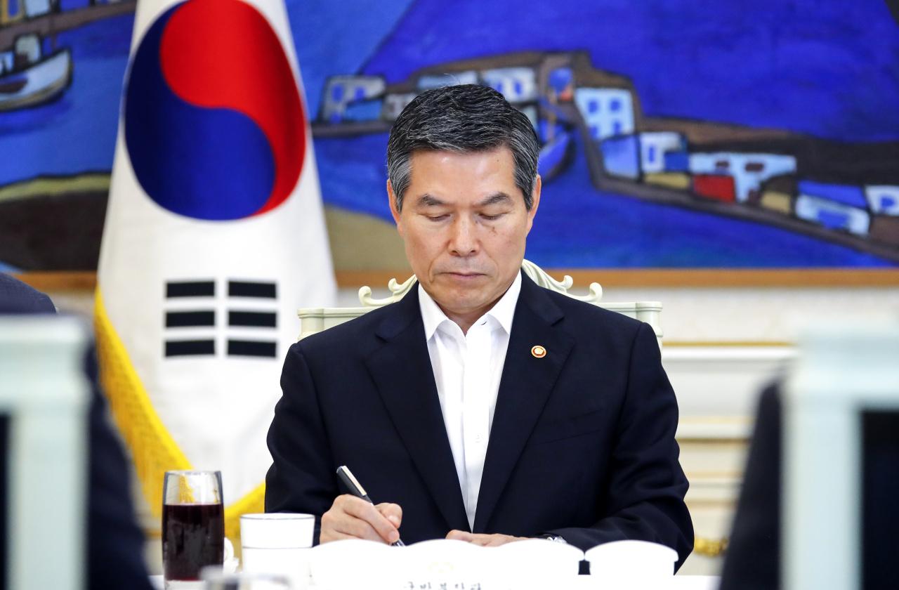 Defense Minister Jeong Kyeog-doo (Yonhap)