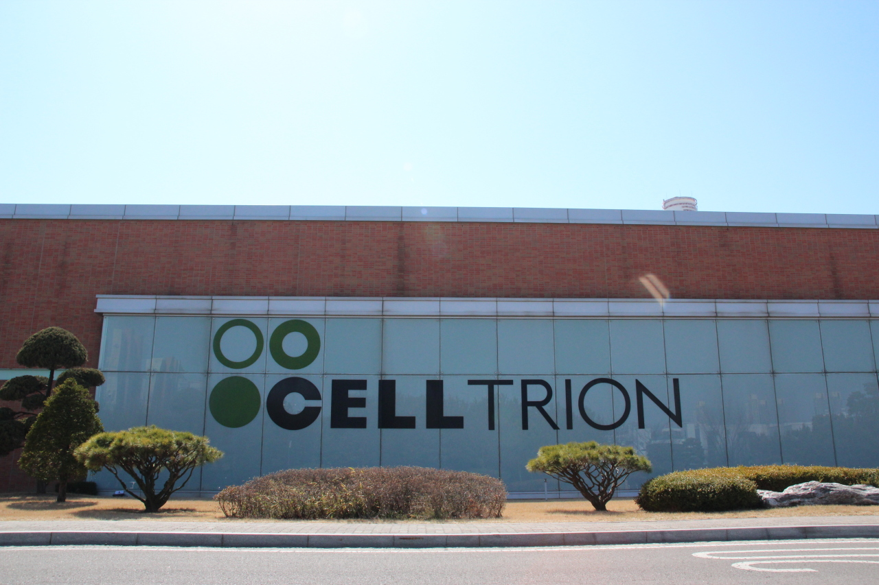 Celltrion headquarters in Songdo, Incheon (Lim Jeong-yeo/The Korea Herald)