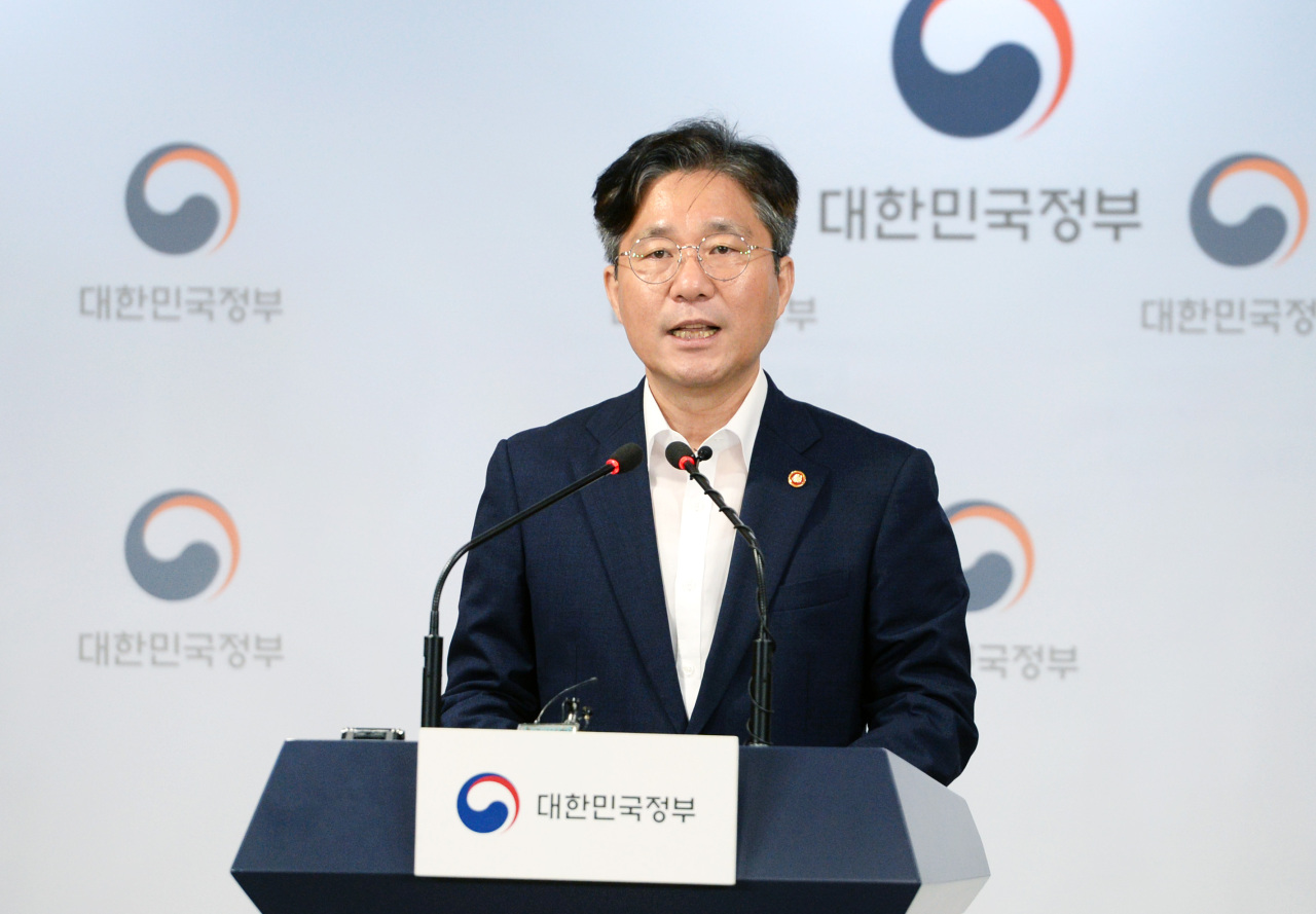 Industry Minister Sung Yun-mo (MOTIE)