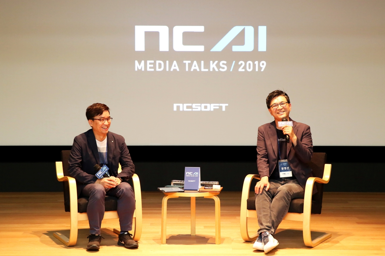 """NCSoft's AI center head Lee Jay-june (left) and NLP center head Jang Jung-sun speak at the """"NC AI Media Talk"""" event at NCSoft's research and development center in Pangyo, Gyeonggi Province, on July 18, 2019. (NCSoft)"""