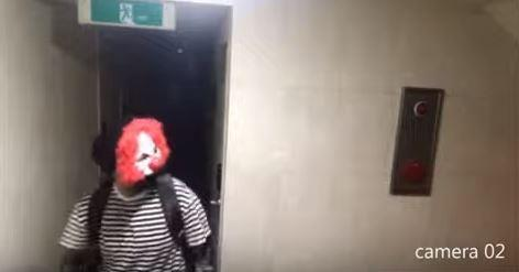 (Screenshot of video)