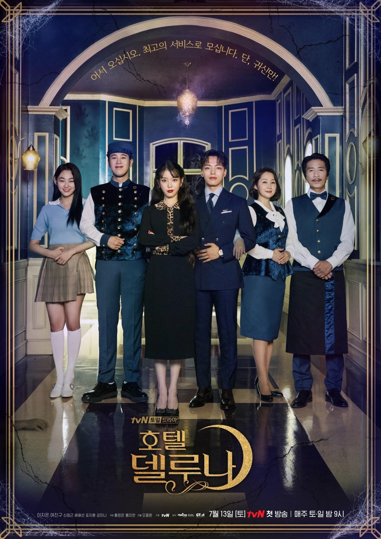 "Poster image for ""Hotel Del Luna"" (CJ ENM)"