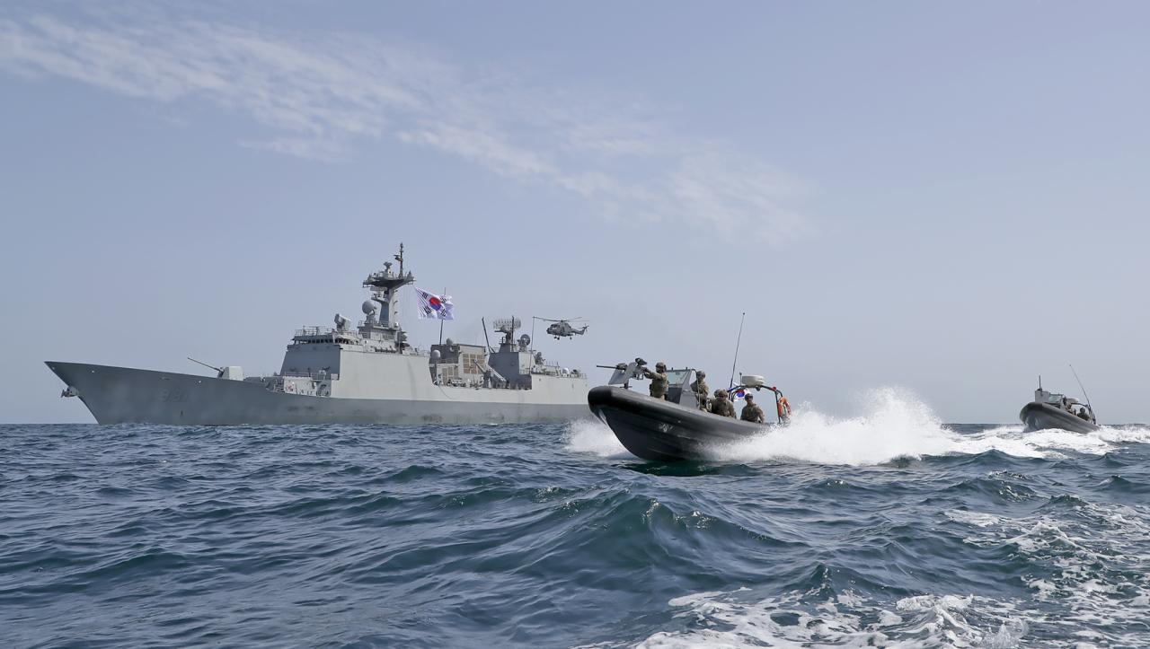 (South Korea's Navy)