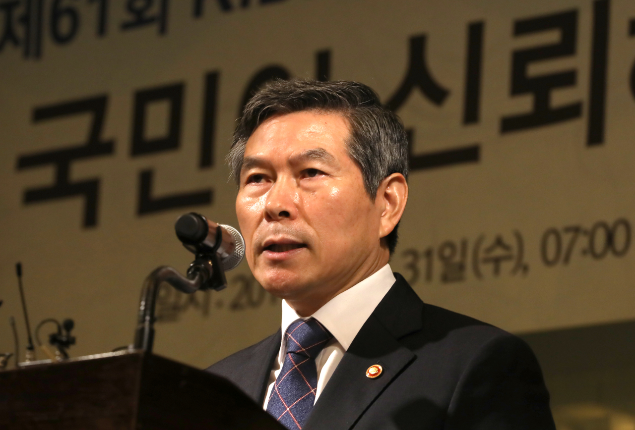 Defense Minister Jeong Kyeong-doo speaks at a defense forum hosted by Korea Institute of Defense Analyses in Seoul on Wednesday. (Yonhap)