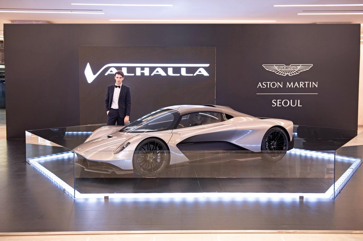 Valhalla (Aston Martin)
