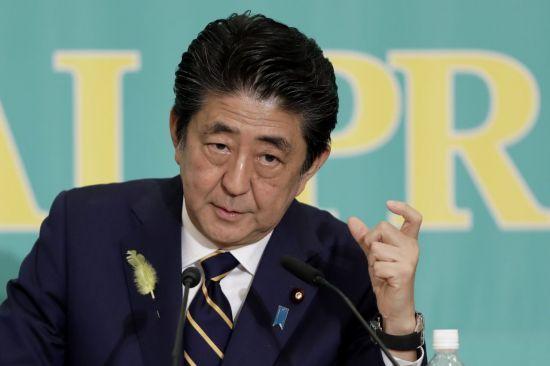 Prime Minister Shinzo Abe (Yonhap)