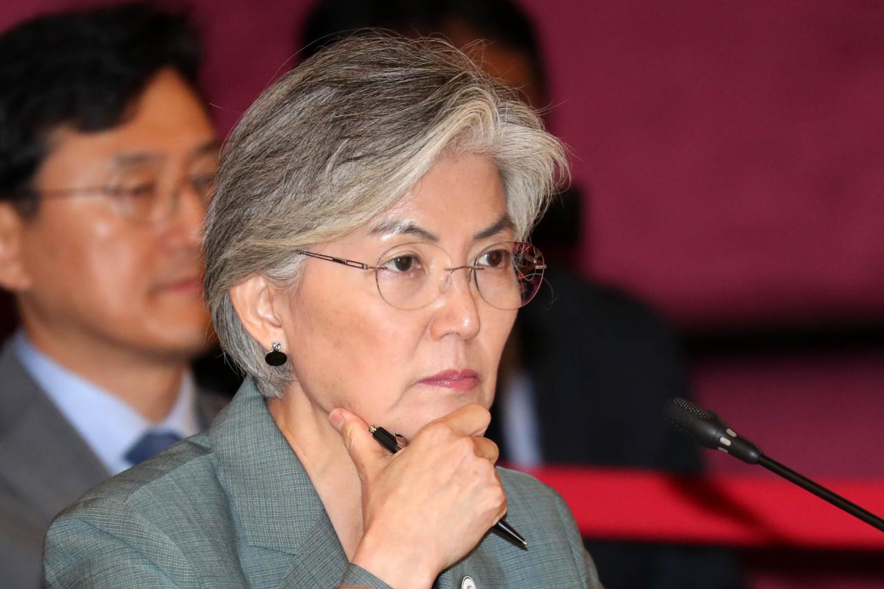 Foreign Minister Kang Kyung-wha (Yonhap)