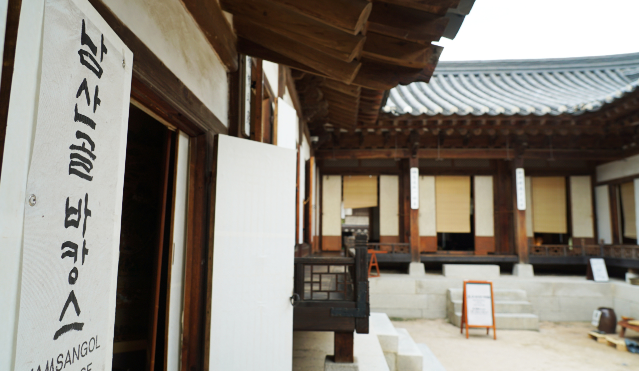 The Yun family's hanok, where the Namsangol Vacance program is offered (Choi Ji-won/The Korea Herald)